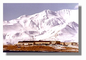 US Naval Communications Station, Adak, Alaska
