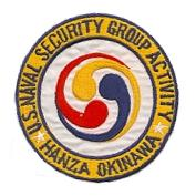 Logo for NSGA Hanza, Okinawa